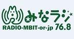 RadioMbit