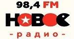 Новое Радио