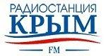 Крым FM