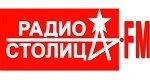 радио Столица FM онлайн