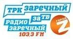 Радио Заречный