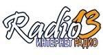 Радио 13