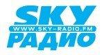 радио Радио Sky онлайн
