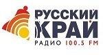 радио Русский край онлайн