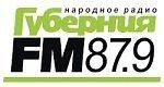 Губерния Брянск