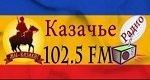 Казачье радио
