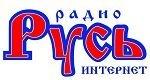 радио Русь онлайн