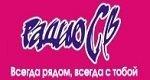 СВ Камчатка