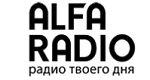 Альфа Радио
